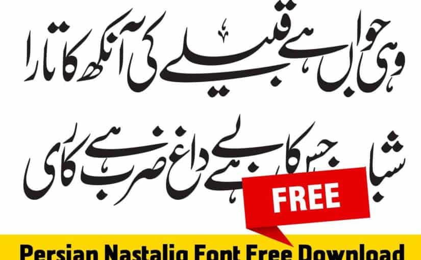 Persian Nastaliq Font Free Download
