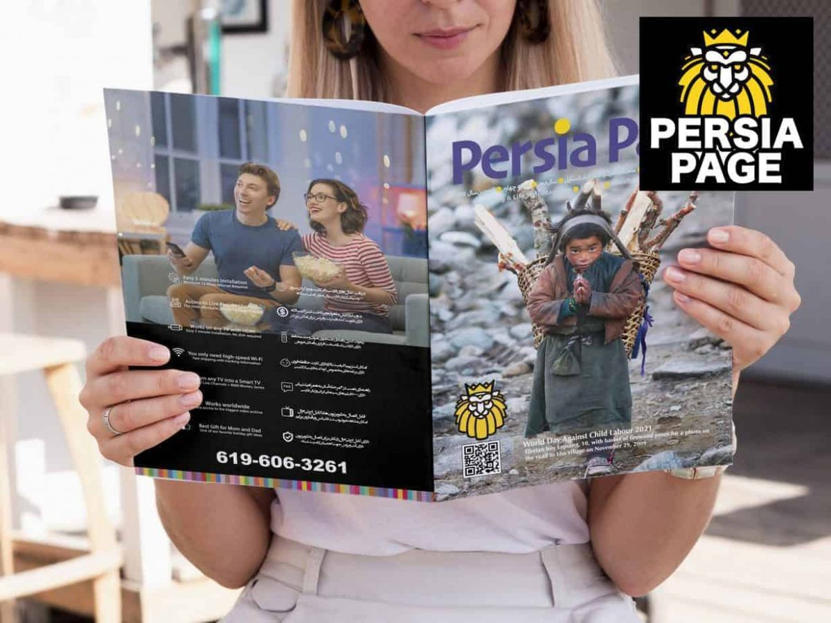 Persian Magazine