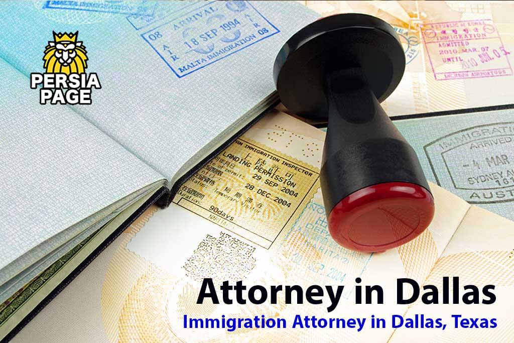 Immigration Attorney in Dallas, Texas