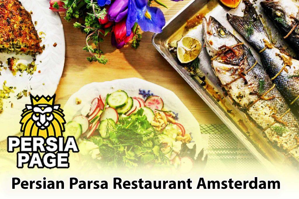 Persian-Parsa-restaurant-Amsterdam-persiapage