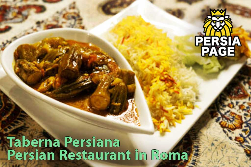 Taberna Persiana, Persian Restaurant in Roma