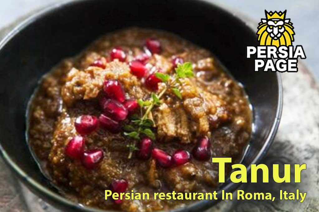 Tanur _ Persian Restaurant, Roma, Italy